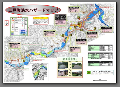 flood-hazard-map-small